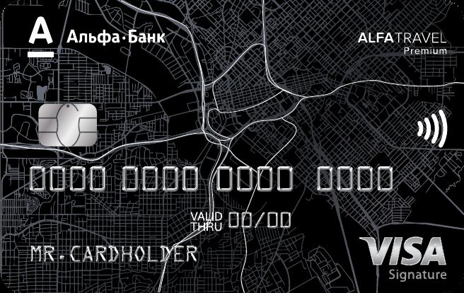 Банки екатеринбурга кредитные карты